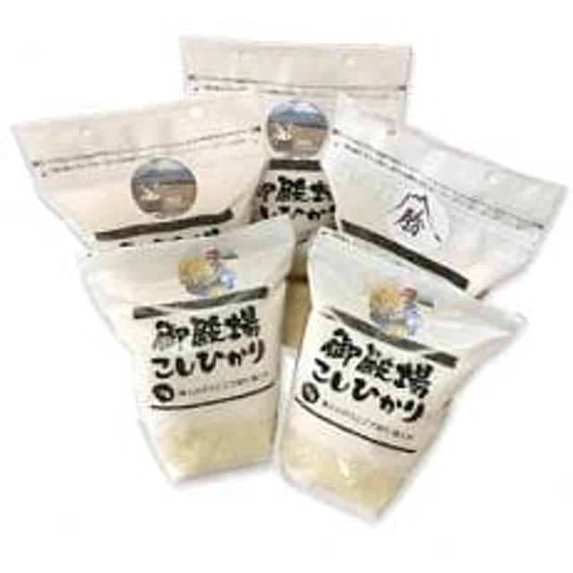御殿場こしひかり 特A米(1kg×5袋)