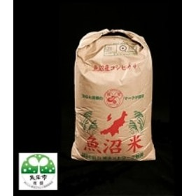 【平成30年産】北魚沼の旬米コシヒカリ【玄米】30kg袋