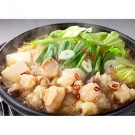 厳選国産牛博多もつ鍋 食べ比べ(味噌味・醤油味)