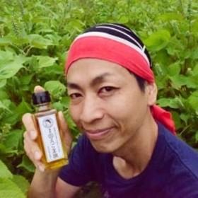 吉田ヒデヒト農園産 『濃厚生えごま油』 95g