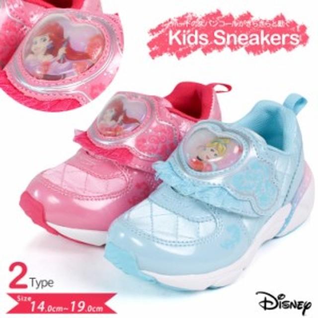 f1c55f6355557  送料無料 DISNEY ディズニープリンセス スニーカー キッズ 女の子 子供靴 女の子 キッズスニーカー 幼稚園