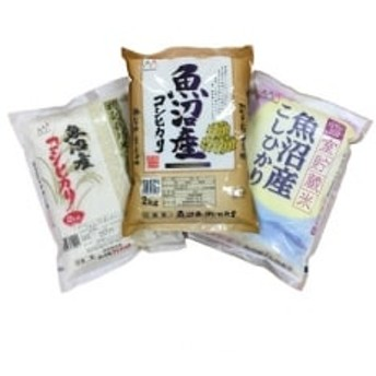諸長 魚沼産米!こだわりの食べ比べセット6kg(2kg×3種類を1袋ずつ)