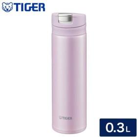 タイガー魔法瓶 ステンレスボトル 水筒 0.3L MMX-A031 PD デイジーピンク 保温 保冷