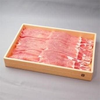 茨城県産豚肉「ローズポーク」ローススライス約450g