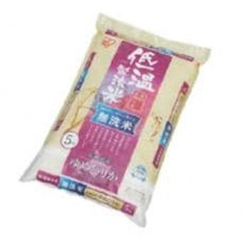 低温製法米 無洗米 北海道産ゆめぴりか 5kg×3袋