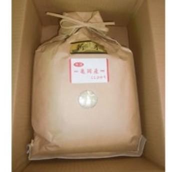 【平成30年産 特別栽培米】亀岡産こしひかり 5kg×1袋