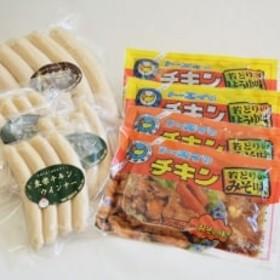 【鶏肉が格別です】懐かしの味~東栄チキン4種~