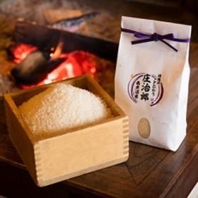 【30年産】南魚沼産旧塩沢コシヒカリ『庄治郎』精米2kg