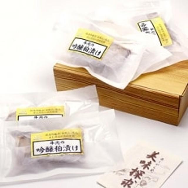 日本酒箱根山蔵元「井上酒造」酒粕使用 国産牛肉吟醸粕漬け