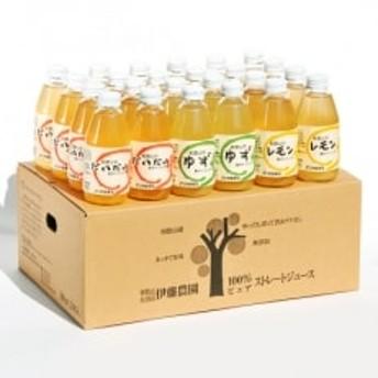 有田伊藤農園 和歌山の果汁たっぷりドリンク24本