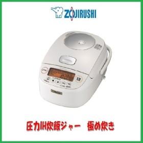 象印IH炊飯器 5.5合炊き NP-BH10-WA