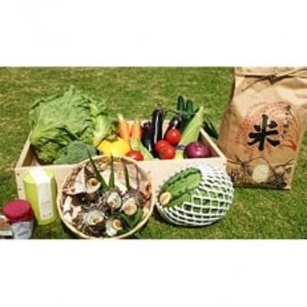 農家さんこだわりの野菜10種+特別栽培米コシヒカリ5kg+特産品5品F(野菜などの詰合せ)