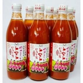 トマトジュース(500ml)12本セット