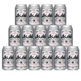 【缶ビールセット】アサヒスーパードライ350ml×15本