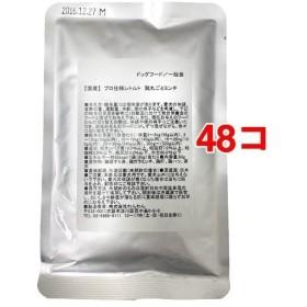 プロ仕様レトルト 鶏丸ごとミンチ ( 80g48コセット )