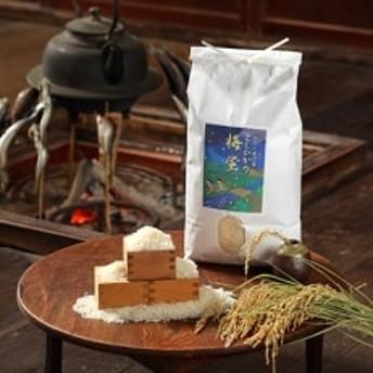 【平成30年産】南魚沼地域産コシヒカリ「梅蛍」 低農薬 米 3kg
