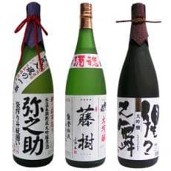 松の花ふるさと地酒プレミアム大吟醸トリオ
