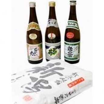 【平成30年産】矢代産コシヒカリ5kgと妙高3銘柄呑み比べセット(720ml×3本)