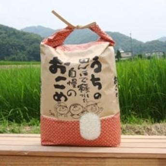 【2019年産】特別栽培米 精米5kg