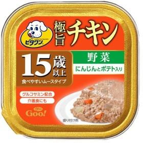 ビタワンGOO 15歳以上 極旨チキン 野菜 にんじんとポテト入り 90g 代引不可