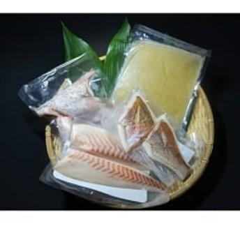 愛媛八幡浜産 天然真鯛を食べつくす鯛めしセット