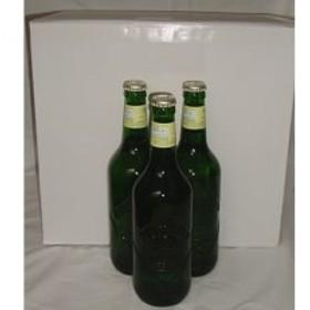 キリンハートランドビール中瓶9本セット