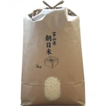 令和元年産 あさひの特別栽培米コシヒカリ5kg
