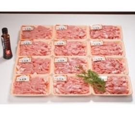都城産「お米豚」こま切れ 4.2kg