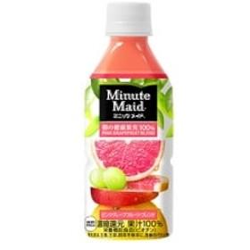 【コカ・コーラ社】ミニッツメイド 朝の健康果実 ピンクグレープフルーツ(350ml)ペット×24本