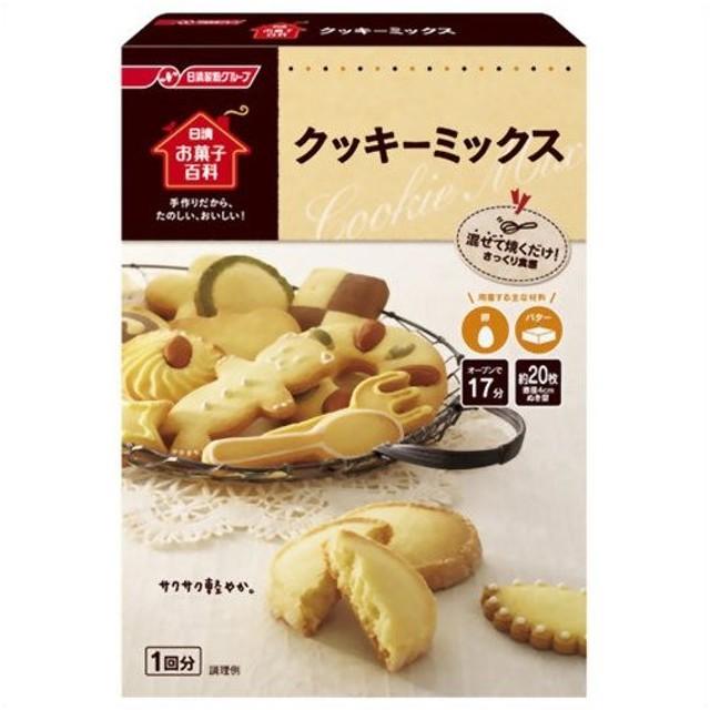 お菓子百科 クッキーミックス 200g 代引不可