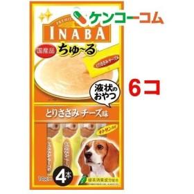 INABA(いなば) 犬用ちゅーる とりささみ チーズ味 ( 14g4本入6コセット )/ ちゅ〜る