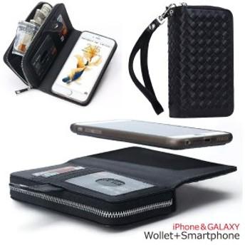 iphoneXS MAX iphoneX iphoneXR iphone8 plus GALAXYs7 edge s8 plus s9 plus note8 note9 財布型 ケース カバー アイホン