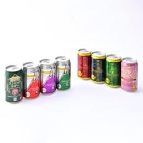 時之栖地ビール 飲み比べセット8缶