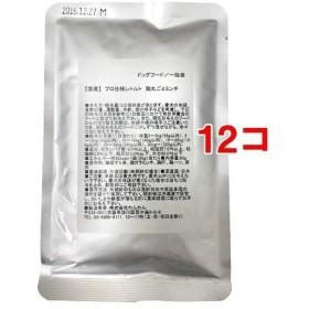 プロ仕様レトルト 鶏丸ごとミンチ ( 80g12コセット )