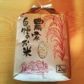 【2018年産】 契約栽培 近江米 コシヒカリ 2kg× 1袋 精米済 MS87
