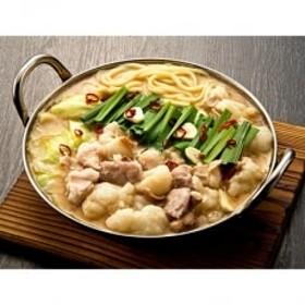 博多の味本舗 厳選国産牛博多もつ鍋みそ味と辛子明太子500g(無着色)