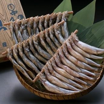 【オスメス食べ比べ】北海道産・ししゃもセット[Ka403-A037]