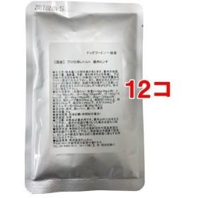 プロ仕様レトルト 鹿肉ミンチ ( 80g12コセット )