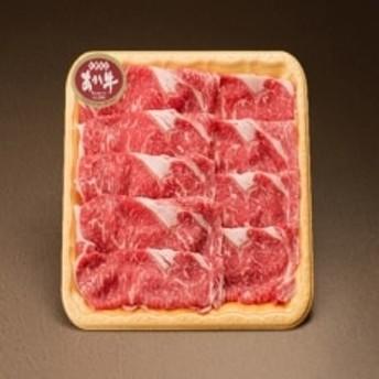 熊本県産 あか牛(褐毛和牛)ローススライス300g