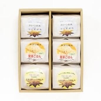 【平成30年産】ひとめぼれ精米3種 2合キューブ米セット