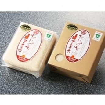 〔令和元年産〕 たにぐちのアイガモ米 白米 12kg(2kg×6)