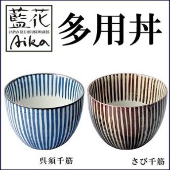 藍花 Aika 多用丼