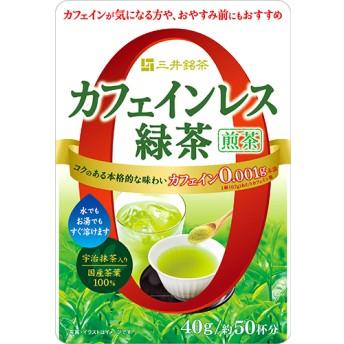 三井銘茶 カフェインレス緑茶 (40g)