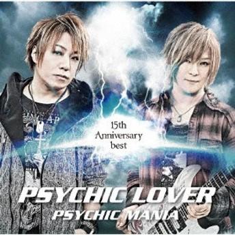 PSYCHIC LOVER 15th Anniversary BEST ~PSYCHIC MANIA~