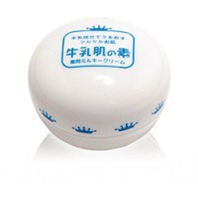 【全身用クリーム】薬用ミルキークリームミニ 20g