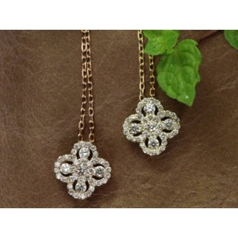 クローバーデザイン・ダイヤモンド0.3ct K18PG(YG)ネックレス 無色透明度の高いダイヤ 受注品/Y
