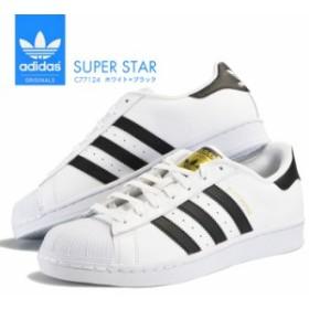 アディダス スニーカー スーパースター メンズ レディース シューズ 靴 adidas SUPERSTAR ORIGINALS