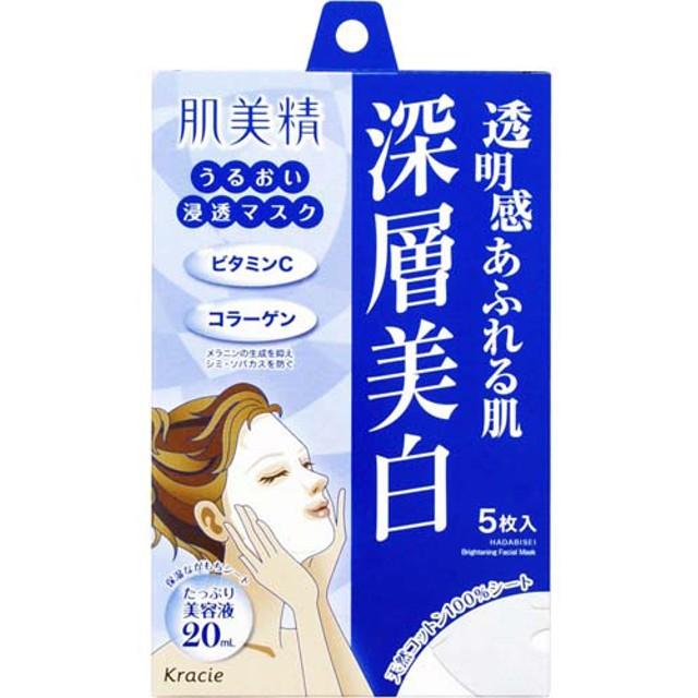 肌美精 うるおい浸透マスク 深層美白 (5枚)