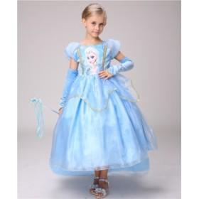LU83ディズニープリンセス アナ雪 エルサ キッズ子ども お姫様 コスチューム エルサドレス 子供用ドレス キッズドレス なりきり