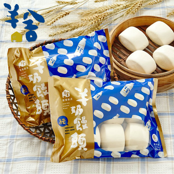《羊舍》手工羊奶饅頭(6顆/包,共2包)
